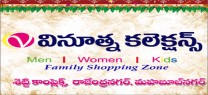 Vinuttnaa Collections, Mahabubnagar